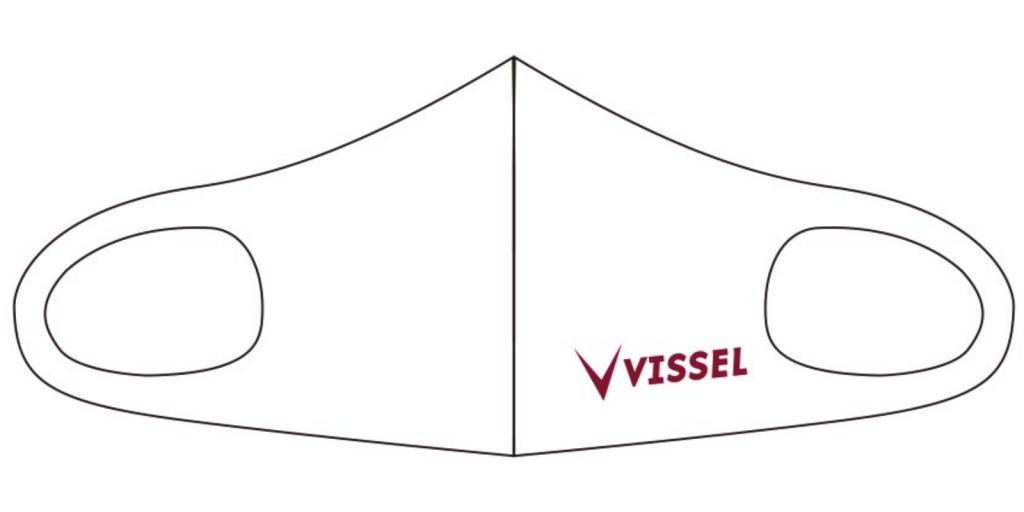 ヴィッセル神戸マスク