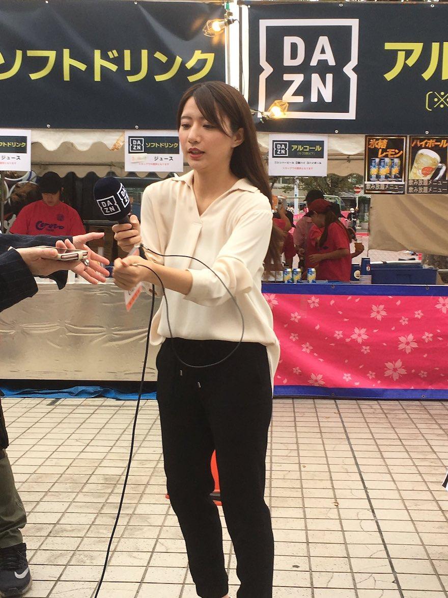 池田愛恵里