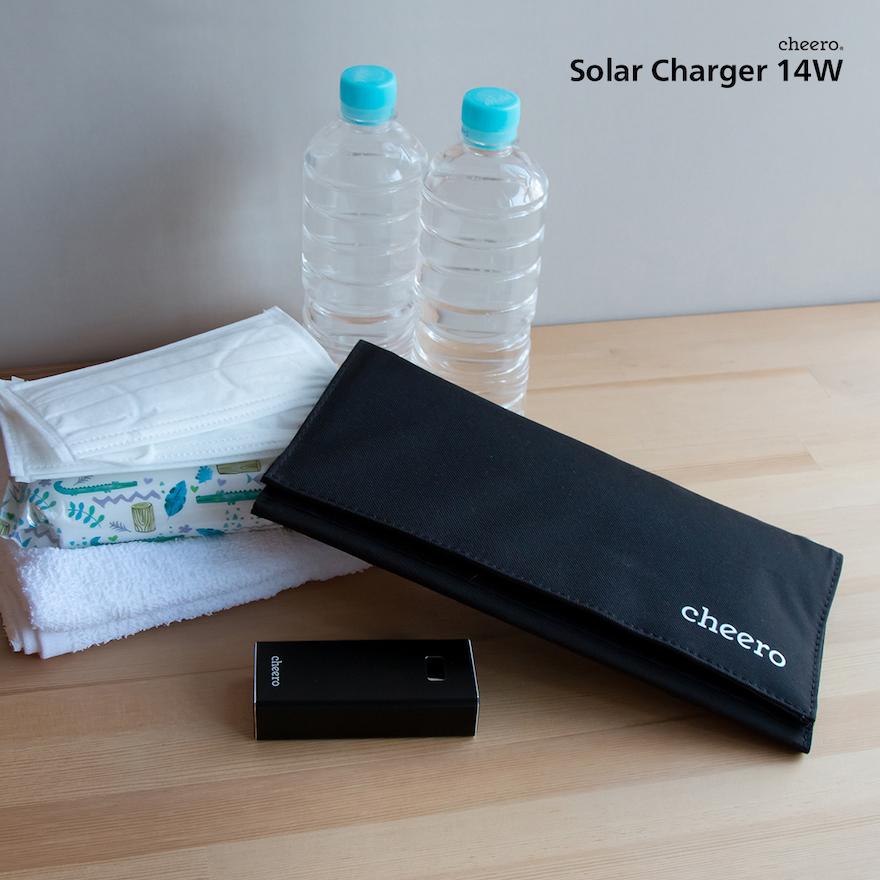 cheero-solar-chargert特徴3