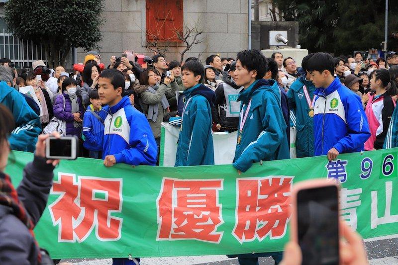箱根駅伝2020青山学院優勝