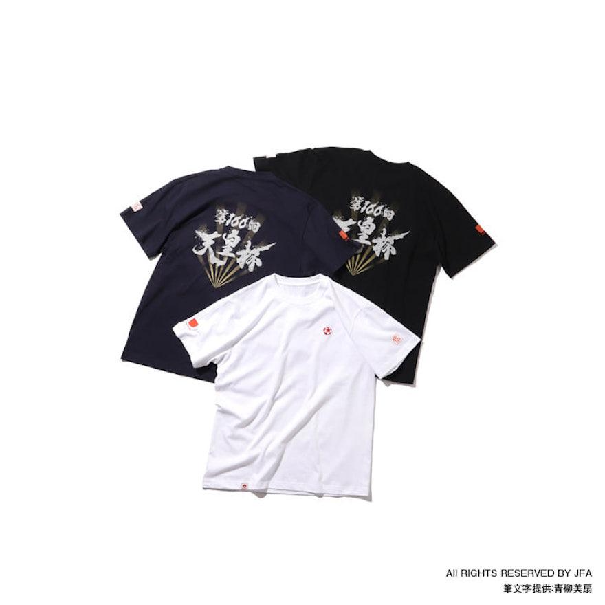 第100回天皇杯記念Tシャツ