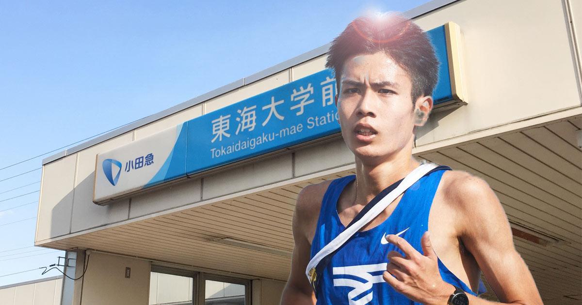 石原翔太郎選手
