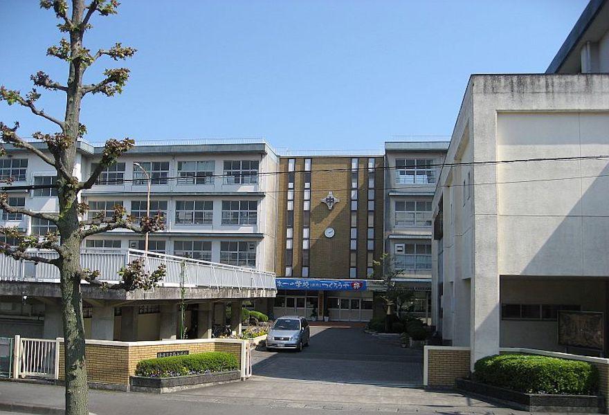 静岡私立南中学校