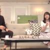 【影山優佳】東大目指すも不合格で、サッカー解説者を目指す!