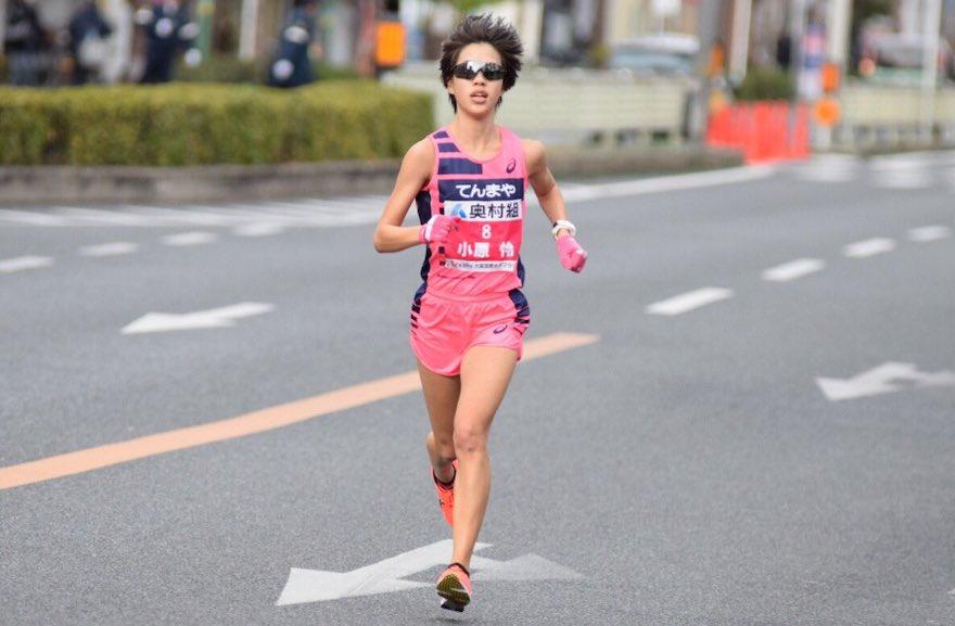 小原怜選手 大阪国際女子マラソン2020