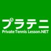 土居諒太 | プライベートテニスレッスン.ネット
